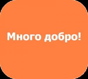 сербский язык для начинающих