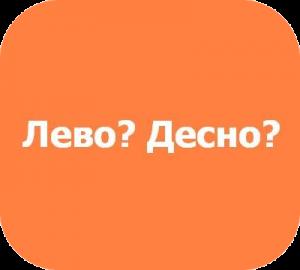 карманный словарь сербские слова