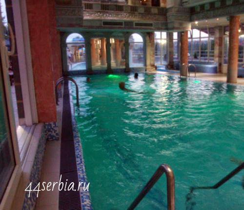 Соко терме бассейн