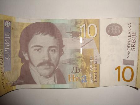 Деньги в Сербии: 10 динар