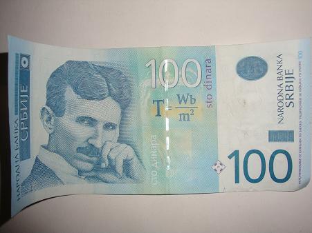 Деньги в Сербии: 100 динар