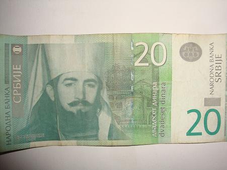 Деньги в Сербии: 20 динар