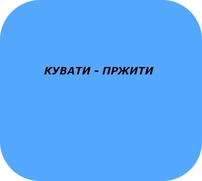 Srpski_jezik
