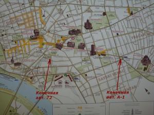 Пересадка в Белграде карта центра