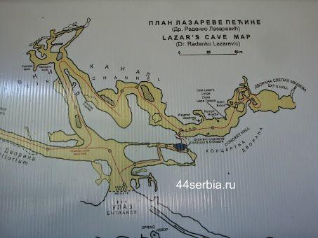 Карта Злотской пещеры