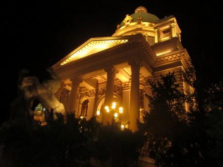 Пересадка в Белграде отзывы