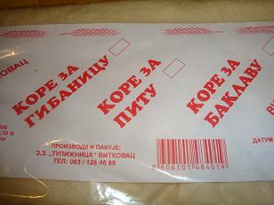 Сербская кухня: коре
