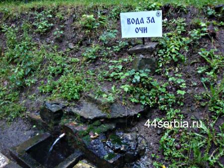 Термальные источники Сербии