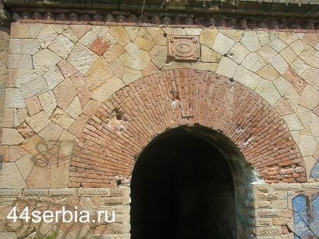 Восточная крепость в Заечаре