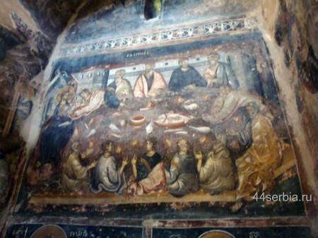 Тайная вечеря сербская фреска