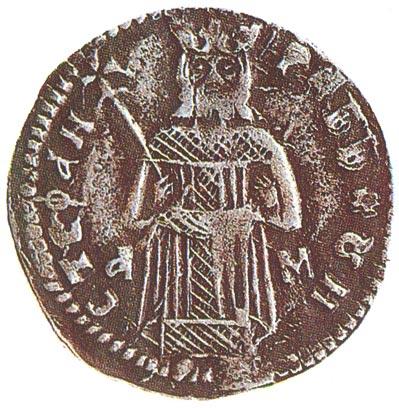 Сербскиий динар короля Стефана Драгутина
