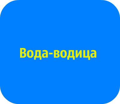 Уменьшительно-ласкательные суффиксы в сербском языке