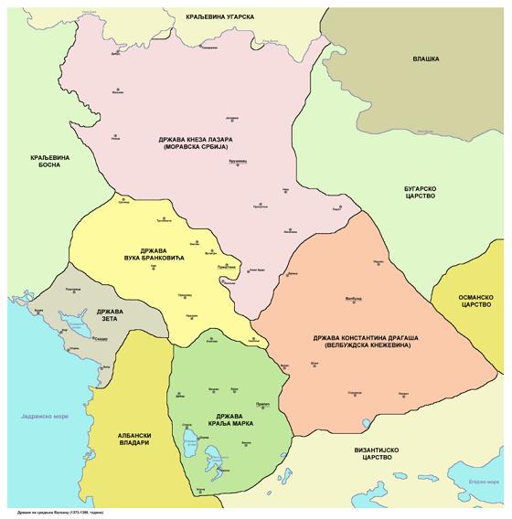 Балканы карта 1373-1395