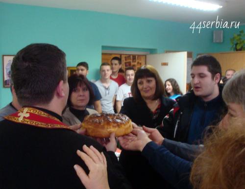 День Святого Саввы