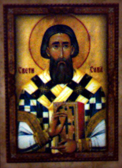 Сербский Святой Савва