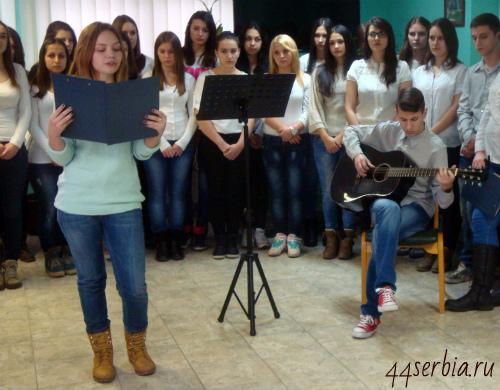 День Святителя Саввы Сербского