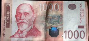 1000 динар Сербия