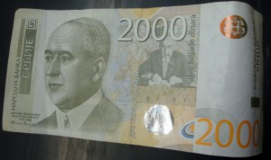 2000 динар Сербия
