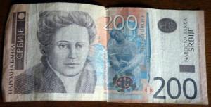 200 динар Сербия