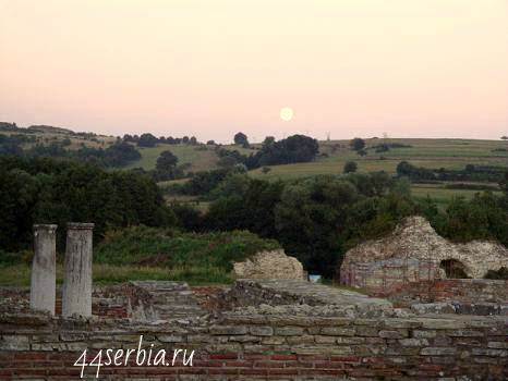 Древний Рим и Сербия