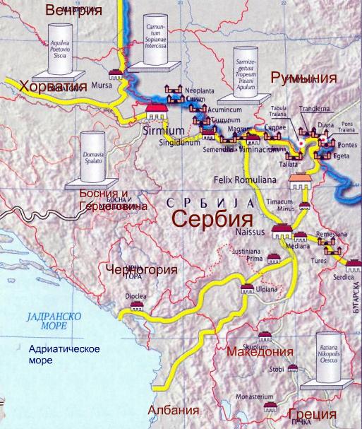 Древний Рим и Сербия карта
