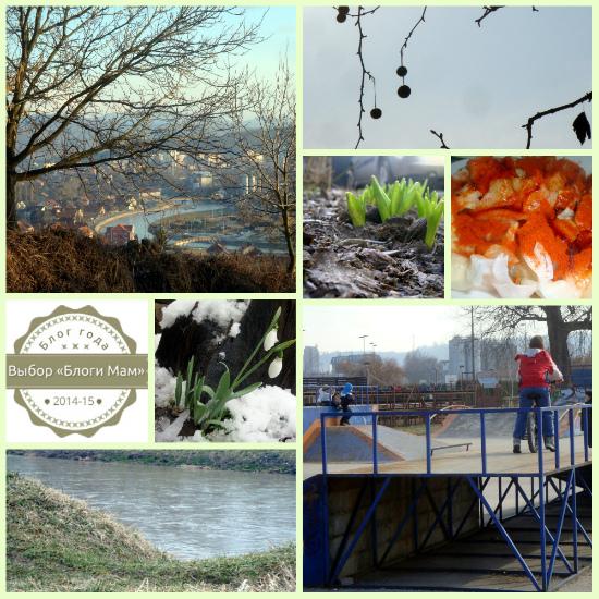 Февраль в Сербии