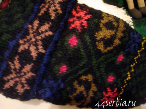 сербские носки