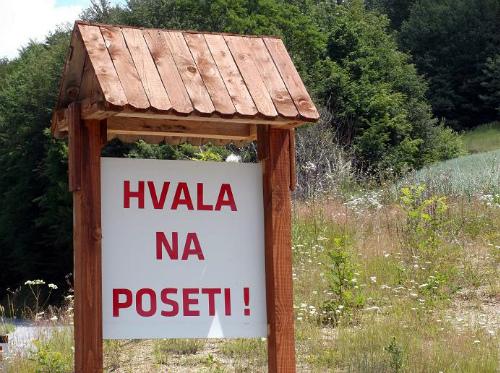 Вывеска на сербском 3