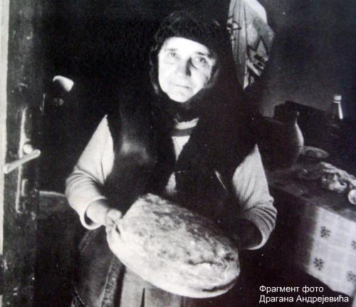 Домашний хлеб Сербия