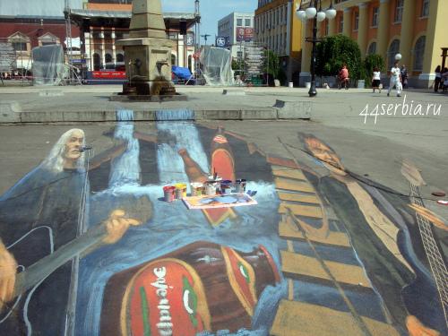 Гитариjада рисунок в центре города