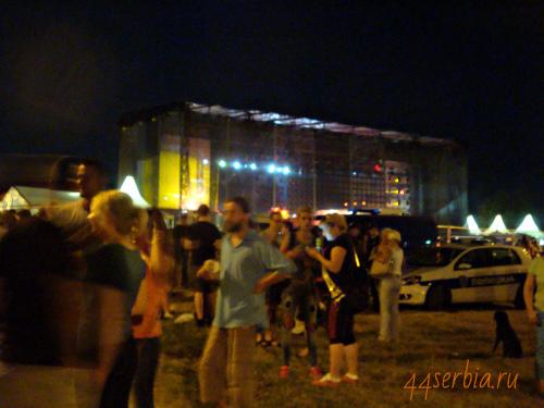 Сцена Гитариада 2015