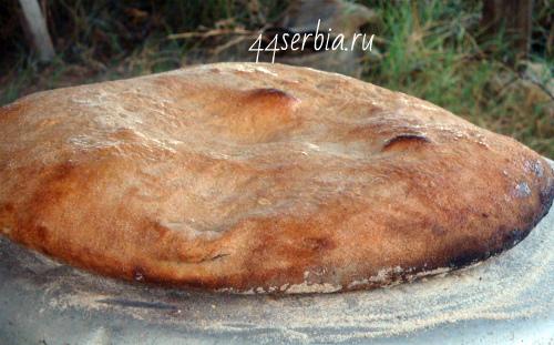 Готовый старинный сербский хлеб