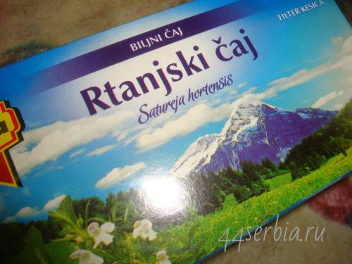 Rtanjski Caj, Ртаньский чай