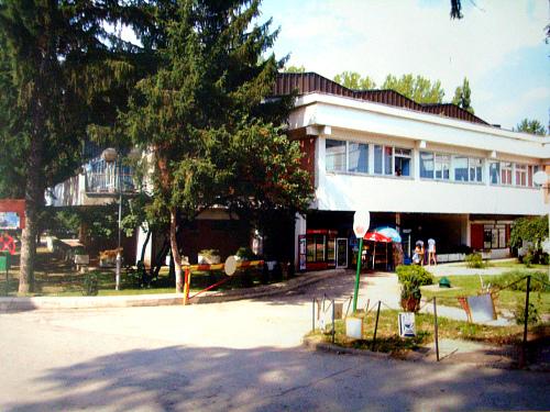 Санатории в Сербии лечение