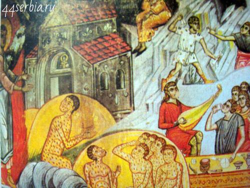 Лечениев Сербии средние века