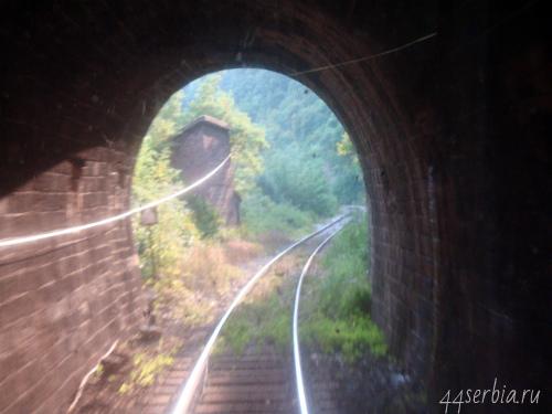 Сербия туннель