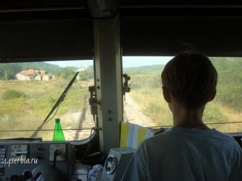 На сербской железной дороге