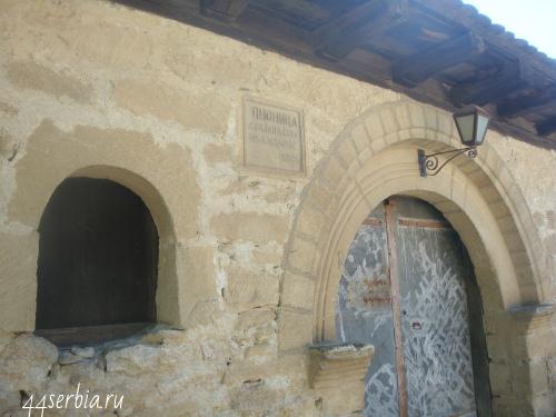 Сербские вина в Раячке Пимнице