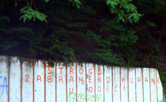 Надпись в Николичевской бане