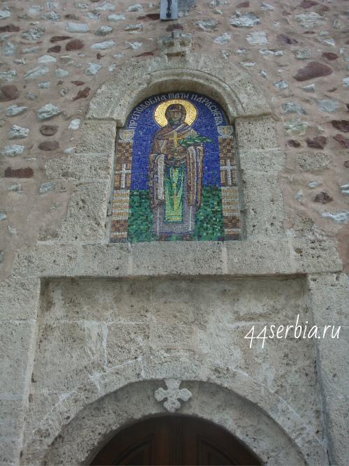 Манастырь Св.Петки, мозаика