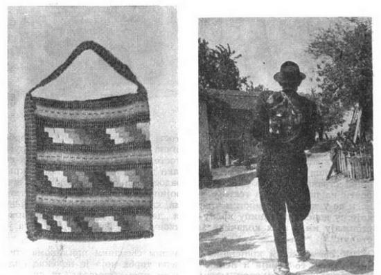 Сербский орнамент на сумке для сватов
