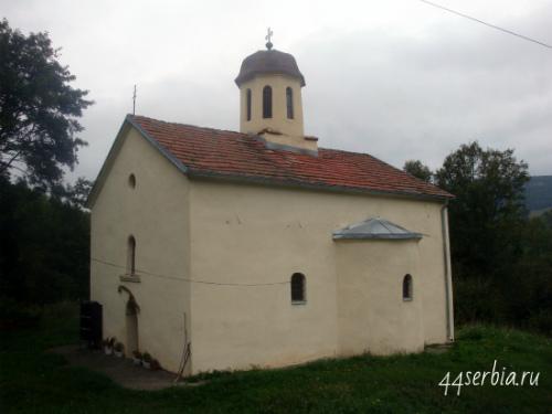 Церковь Святого Онуфрия, Сербия