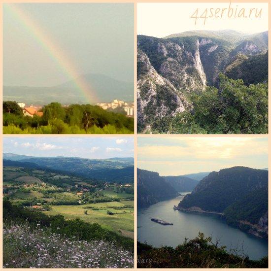 Отдых в Сербии всё включено
