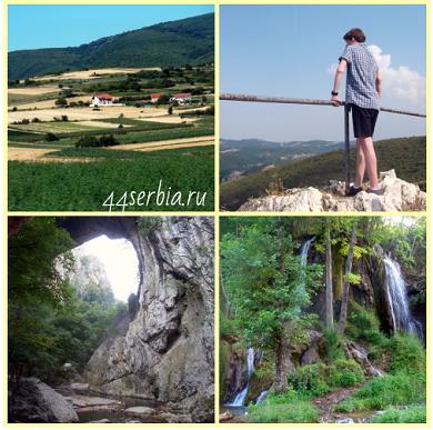 Сербия отдых по плану
