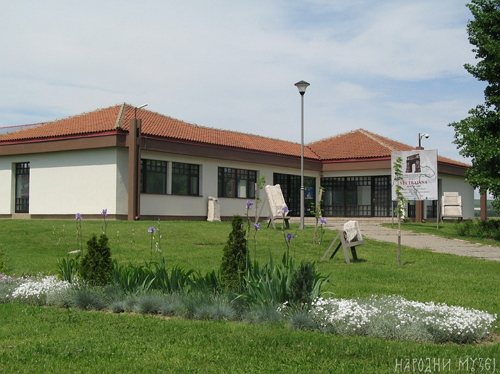 Археологический_музей_Джердапа