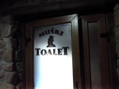 Мужской туалет