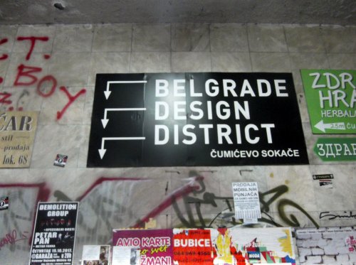 Belgrade_design_district