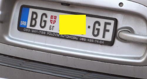 Белградские_номера