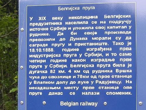 Железная дорога бельгийская в Сербии
