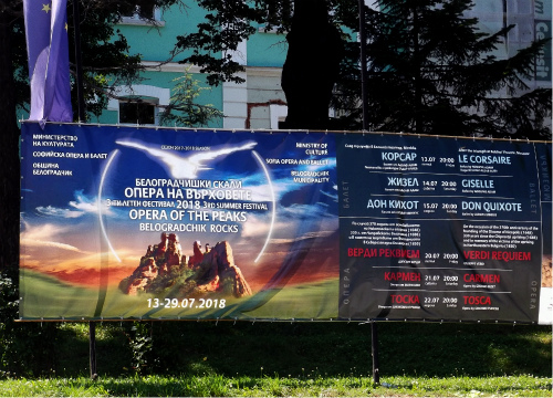 Белоградчик опера в крепости